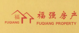 乐清福强房产营销有限公司