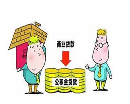 2020年度北京住房公积金基数上下限是多少  北京本地宝