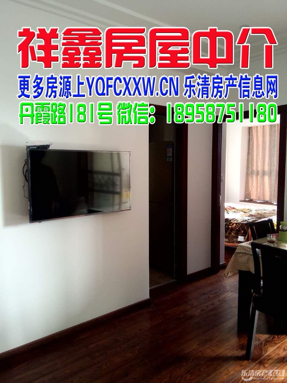 http://house.21yq.com/userfiles/image/20160630/3014114829881195783601.jpg