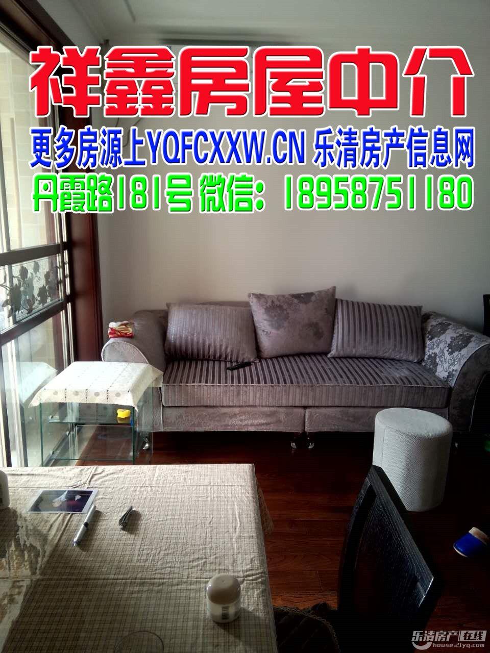 http://house.21yq.com/userfiles/image/20160630/30141148bc15688ad80828.jpg