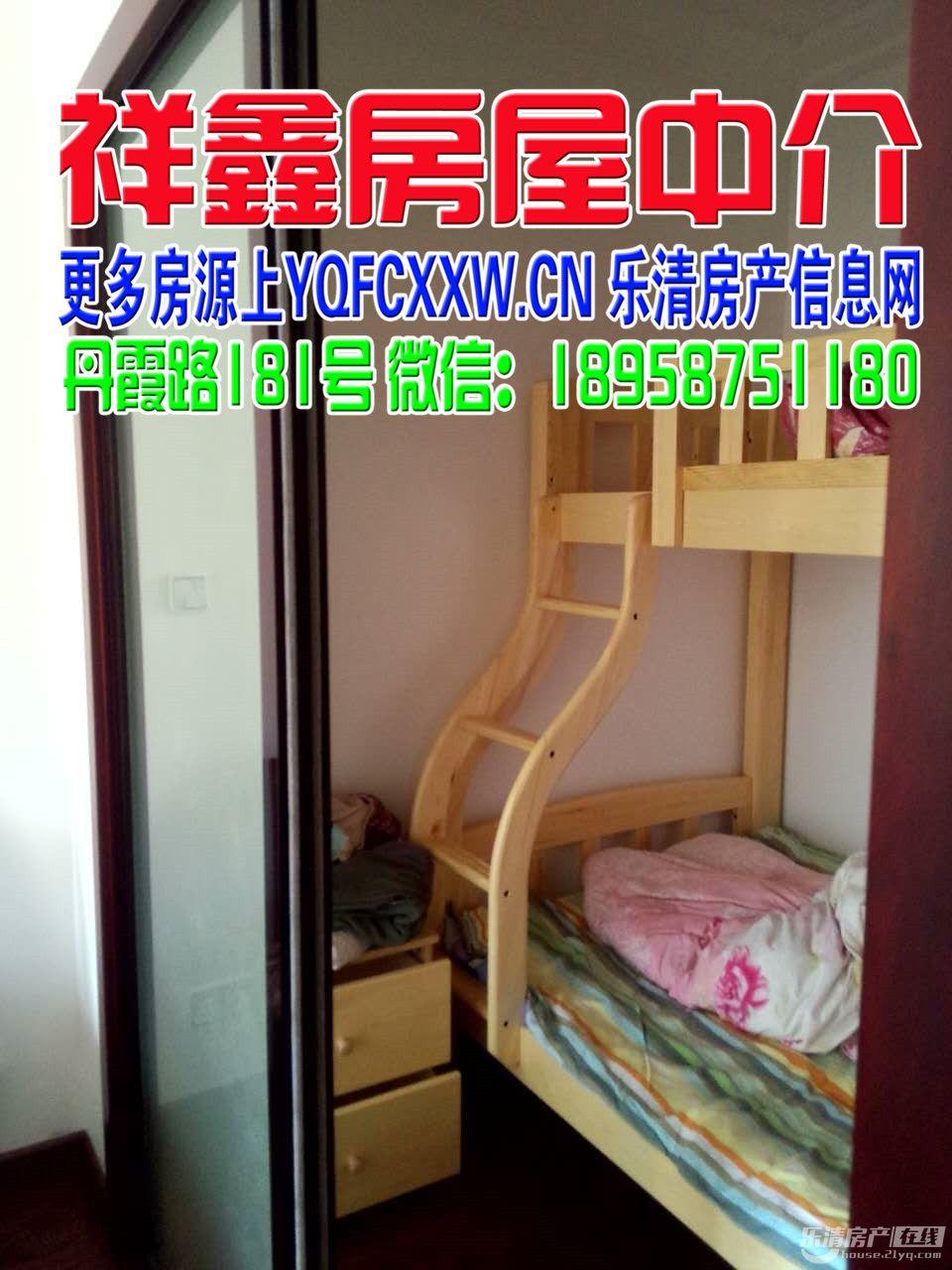http://house.21yq.com/userfiles/image/20160630/3014114994061667457530.jpg