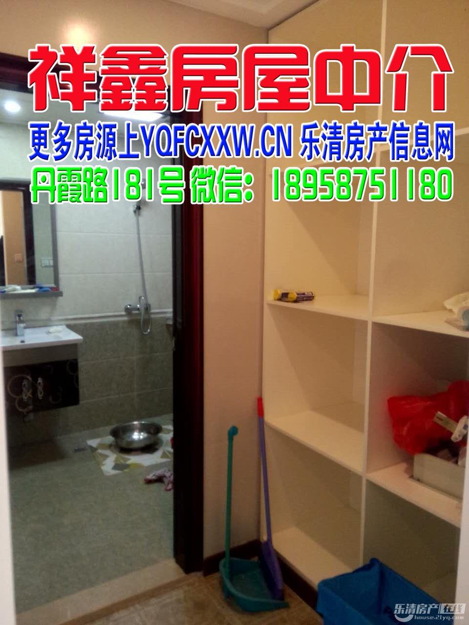 http://house.21yq.com/userfiles/image/20160630/30141149bbfa54b6762122.jpg