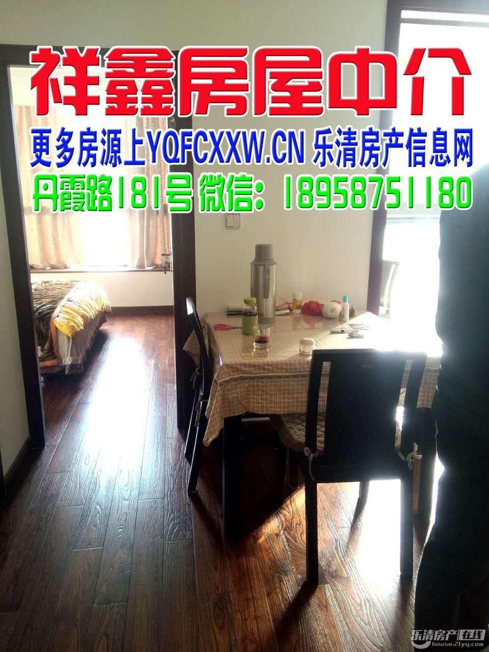 http://house.21yq.com/userfiles/image/20160630/301411502b059621c20718.jpg