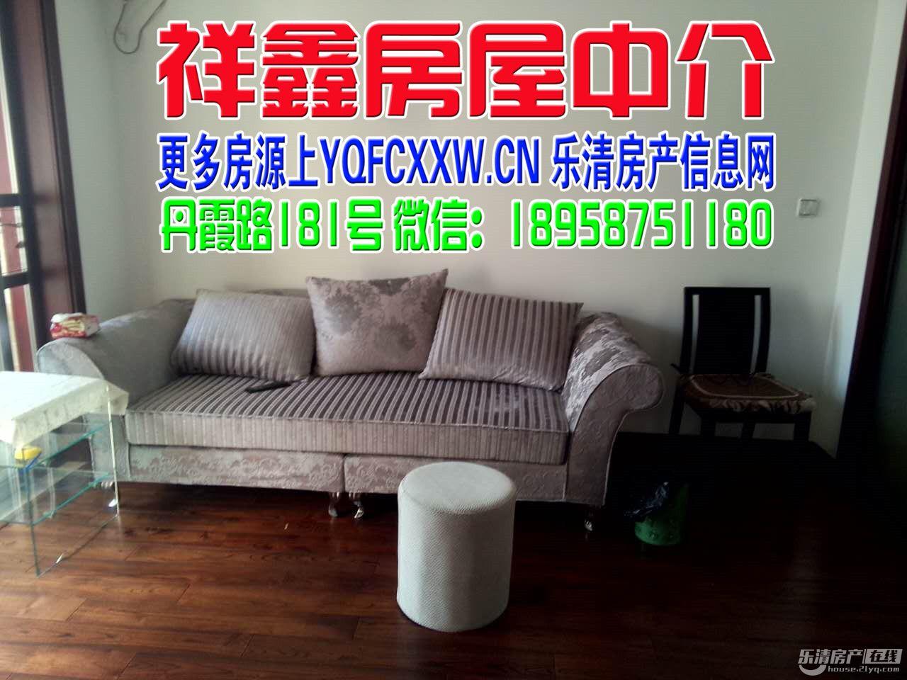 http://house.21yq.com/userfiles/image/20160630/30141150f230de38a24192.jpg