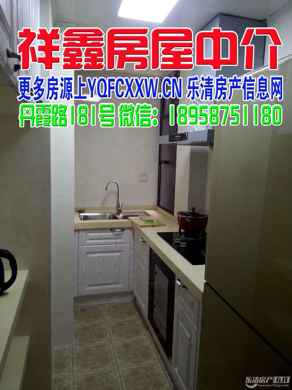 http://house.21yq.com/userfiles/image/20160630/30141151bd4b9eecd24418.jpg