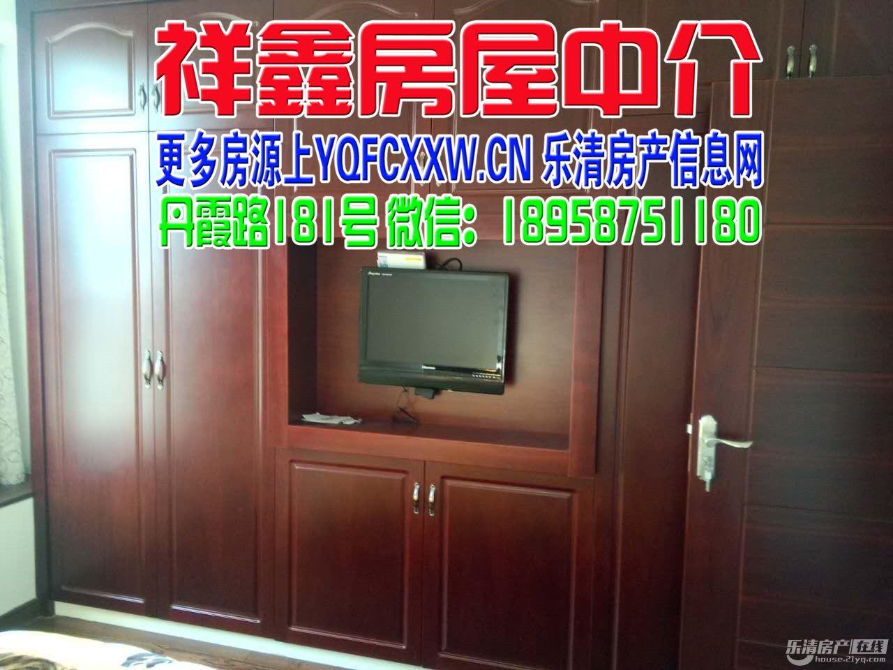 http://house.21yq.com/userfiles/image/20160630/3014115296801eeba23861.jpg