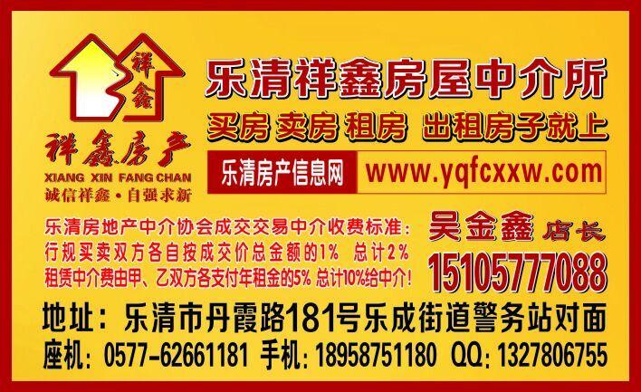 吴金鑫店铺