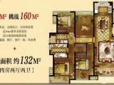 悦荣府 132平方 4楼 16800元/平 新七小学区
